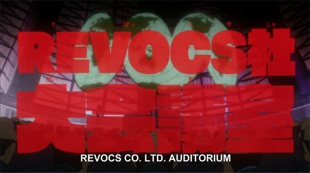 "A screenshot shows dramatic on-screen text that says, ""REVOCS CO. LTD. AUDITORIUM."""