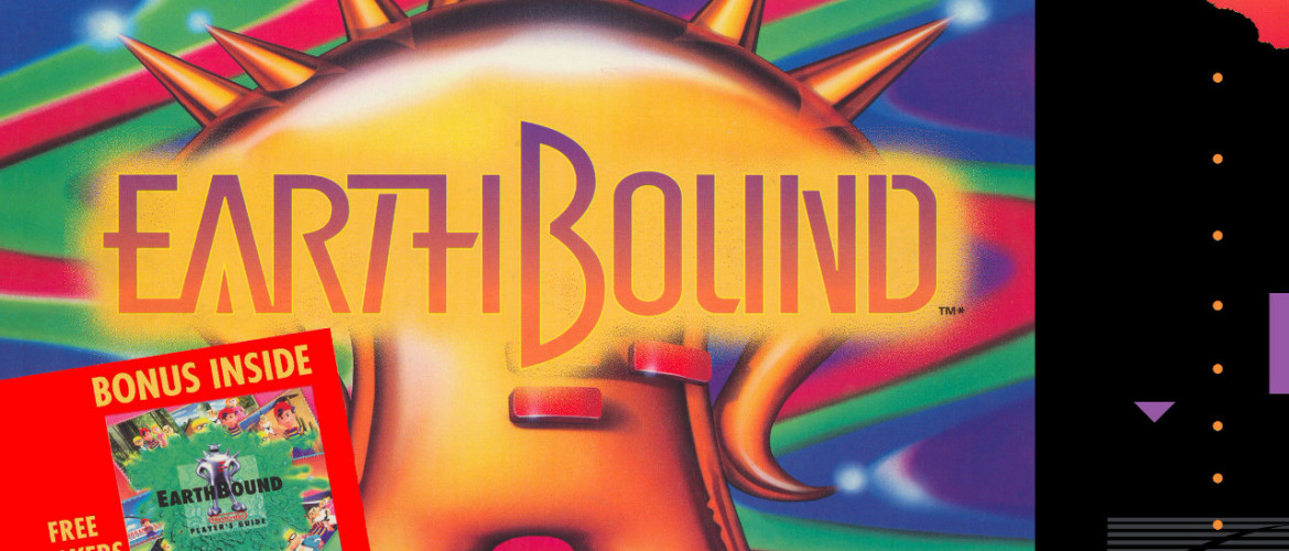 Messianism & Earthbound - The Ontological Geek